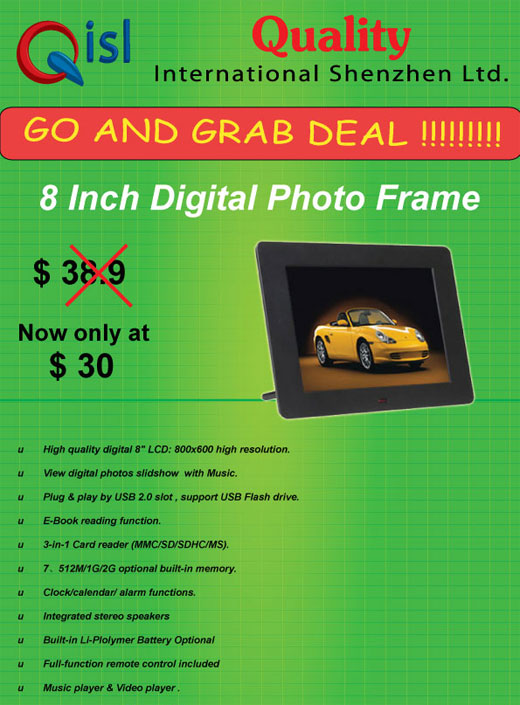 Photoframe 8inch Offer